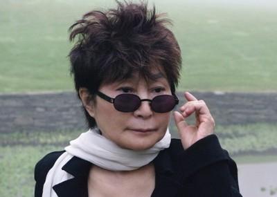 Yoko Ono in Modern Drummer