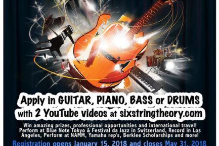 Six String Theory