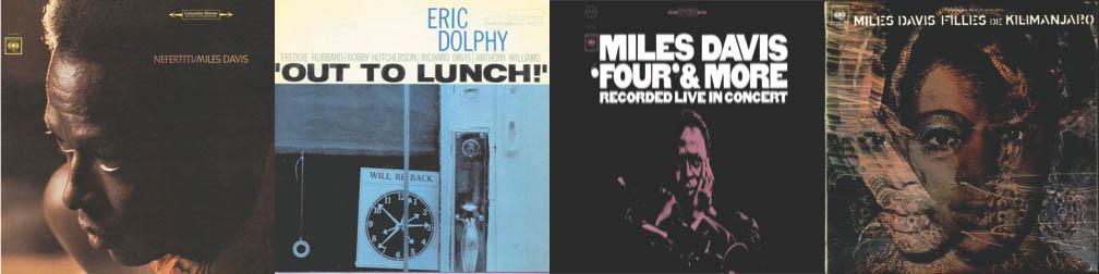Tony Williams Albums