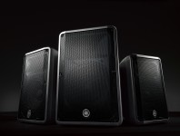 Yamaha DBR Series and CBR Loudspeakers Offer Power and Portabilit...