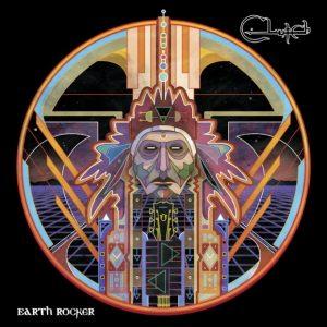 OnlineReview Clutch, Earth Rocker