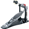 What You Need to Know About…Bass Drum Pedals