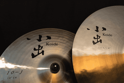 Koide 703 and 10J Series Cymbals